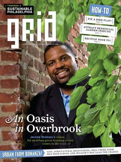 The June 2009 issue of grid features Jerome Shabazz
